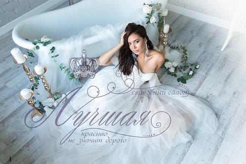 Свадебное платье А040
