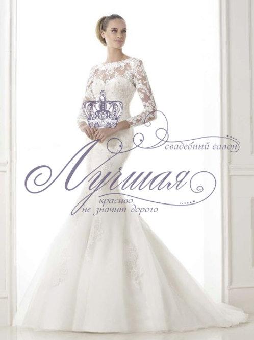 Свадебное платье А051