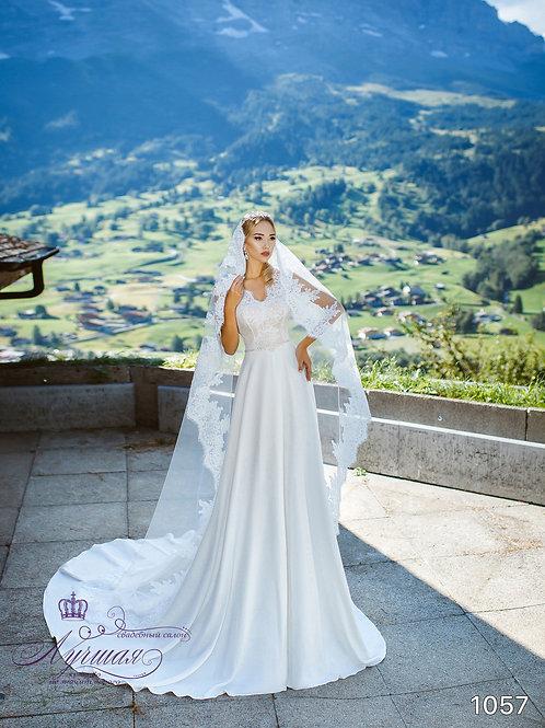 Свадебное платье A007
