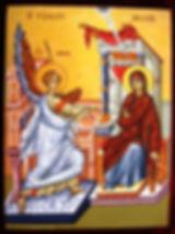 Ευαγγελισμός της Θεοτόκου.JPG