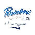 レインボー倉庫ロゴ