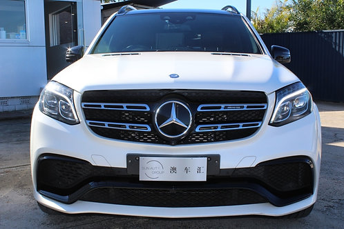 2016 Mercedes-AMG GLS63 X166 4Matic White 7 Speed Automatic G-Tronic Wagon