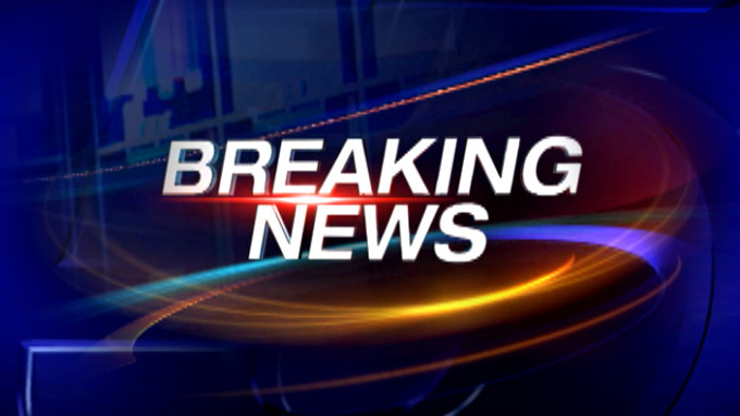 BREAKING: Possible 1 Fatality & 3 Missing After Building Explosion, Collapse at Minnehaha Academ
