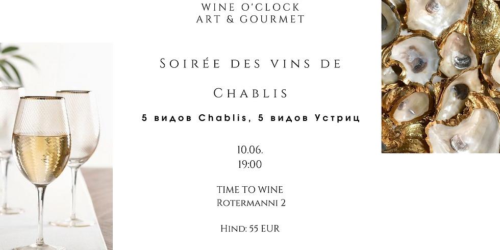 Wine O'Clock - Soirée des vins de Chablis