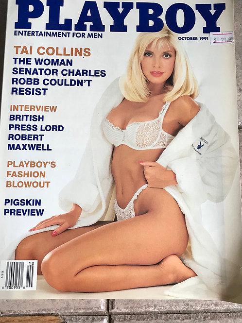 Vintage Playboy Magazine