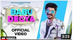 रिव्यू - गुलजार छानिवाला का गाना 'बाबू देगया' रिलीज होते ही यू-ट्यूब पर ट्रेंडिंग में?