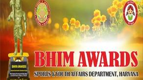 भीम पुरस्कार के लिए आवेदन करने की अंतिम तिथि बढाई
