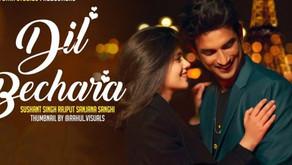 आज रिलीज होगी सुशांत सिंह राजपूत की आखिरी फिल्म