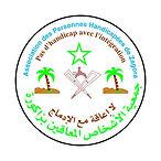 logo APHZ.jpg