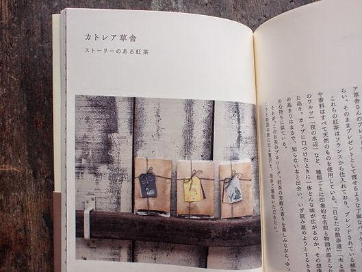 高橋和夏(松尾和夏)|掲載誌