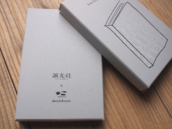 誠光社(京都)/オリジナルギフトbox