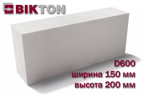 Биктон D600.jpg
