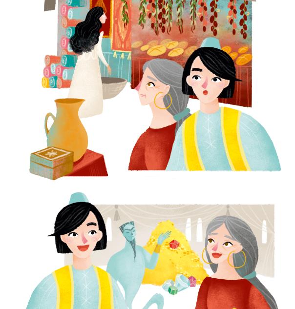 Aladdin Illustrations