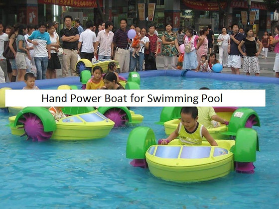 Hand Power Boat