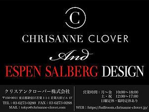 ChrisanneClover.jpg
