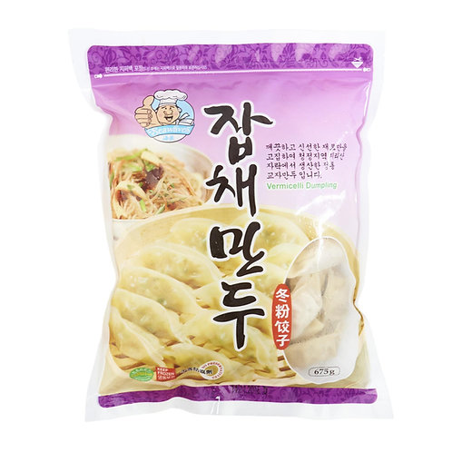 Seawaves Frozen Vermicelli Dumpling (675g)