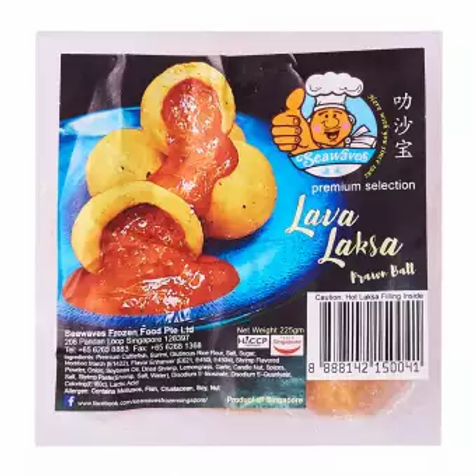 Seawaves Lava Laksa Prawn Ball (200g)