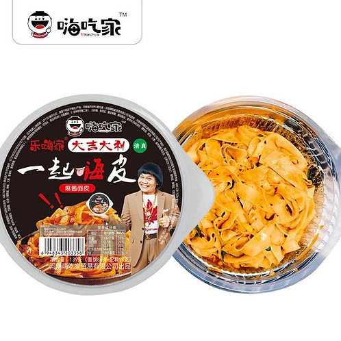 Haichijia Sesame Broad Noodles (Bundle of 2)