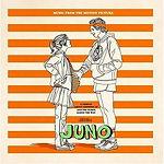Kimya Juno_soundtrack.jpg