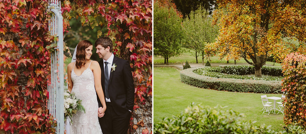 Autumnal weddng venue, boston ivy