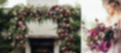 Lush floral wedding archway
