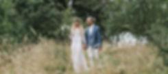 Summer grasses wedding