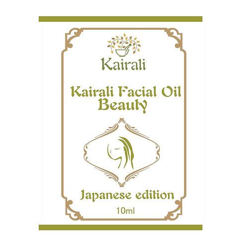Kairali Facial oil Beauty