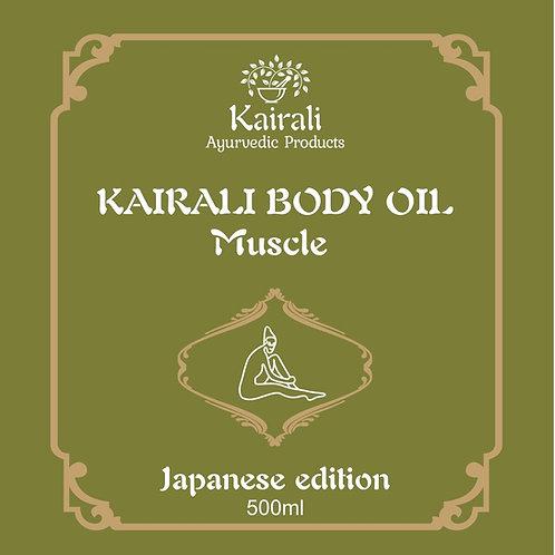 Kairali Body oil Muscle