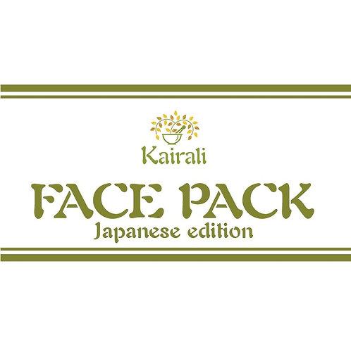 Kairali Ayurvedic Face Pack
