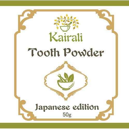 Kairali Tooth powder