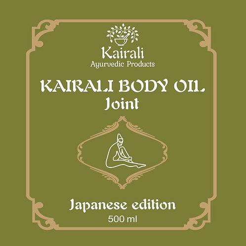 Kairali Body oil Joint