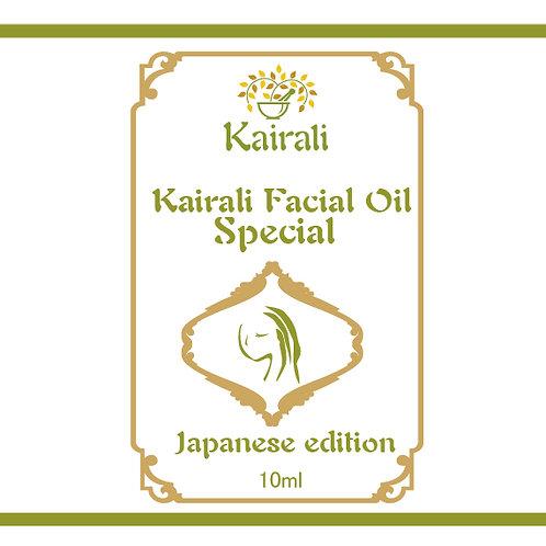 Kairali Facial oil Special