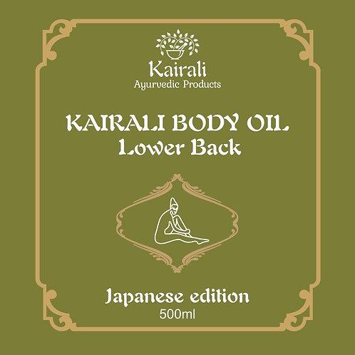 Kairali Body oil Lower Back