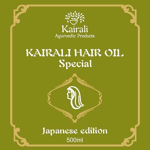 Kairali Hair oil Special