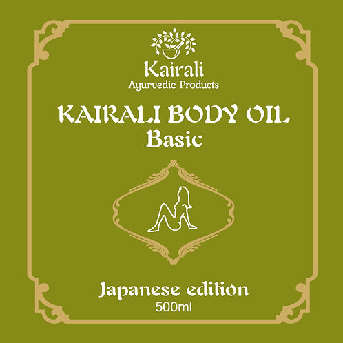 Kairali Body oil Basic