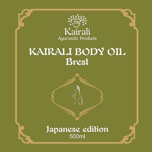 Kairali Body oil Brest