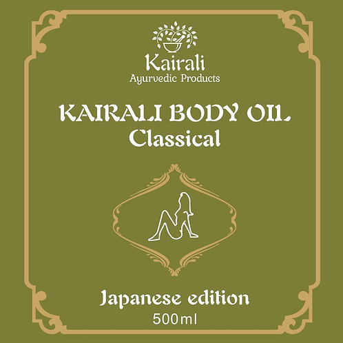 Kairali Body Oil Classical