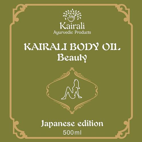 Kairali Body oil Beauty