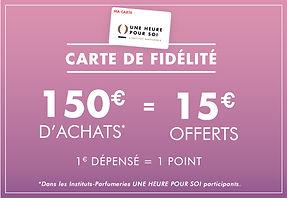 uhps_CARTE-DE-FIDELITE1-.jpg
