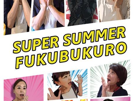 夏の福袋販売開始
