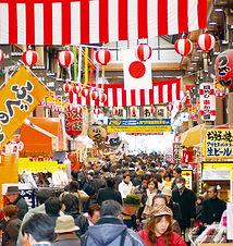 黒門市場のイメージ画像