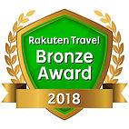 bronze_2018.jpg