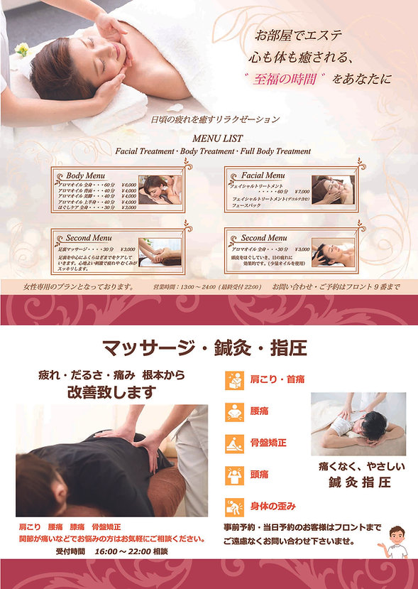 beauty-treatment-massage-guidance.jpg