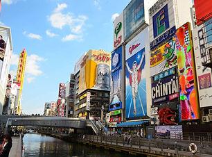 Osaka-Glico-Dotonbori