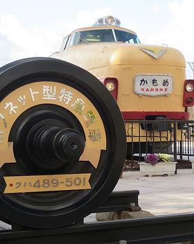 ボンネット型特急電車クハ489-501.jpg