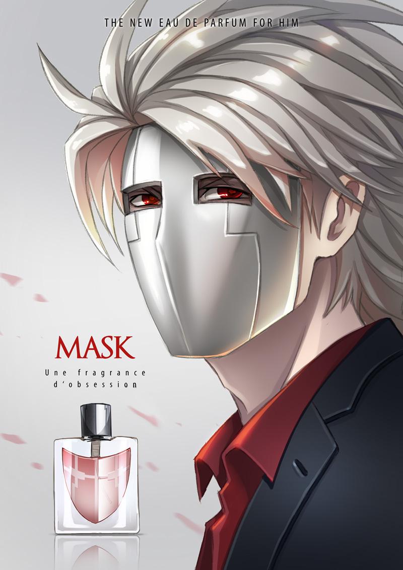 Mask Parfum