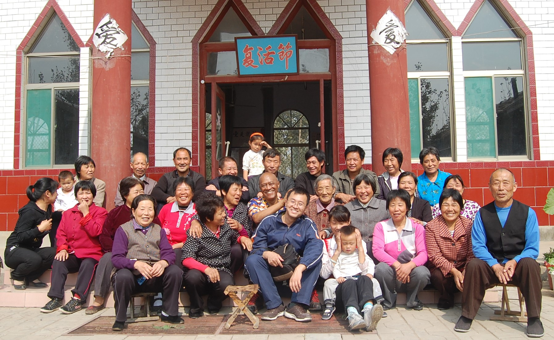 Chang Le Family Church