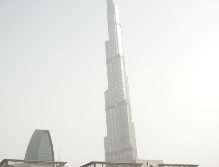 Burj Khalifa!