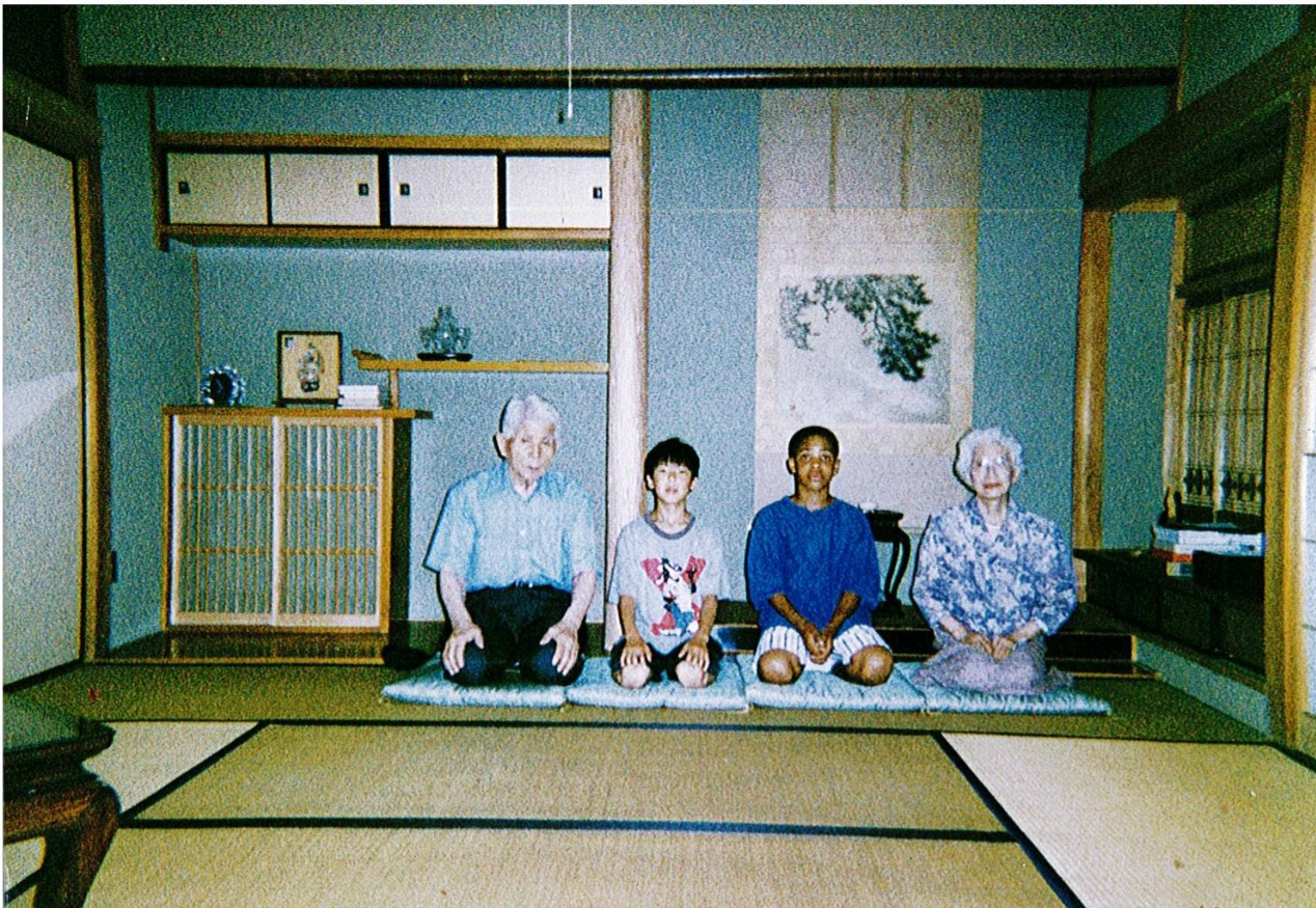 A long time ago in Japan