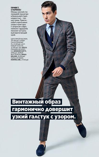 Misha-Evtushenko-8_edited.jpg